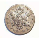 Large Russian Silver Rouble coin, Elizabeth I the Great Empress of Russia. 1746