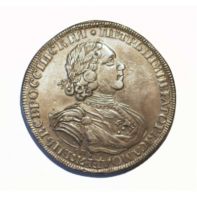 Russian Silver Rouble coin, Peter I the Great...
