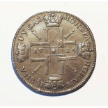 Russian Silver Rouble coin, Peter I the Great - the Great Emperor of Russia. 1725