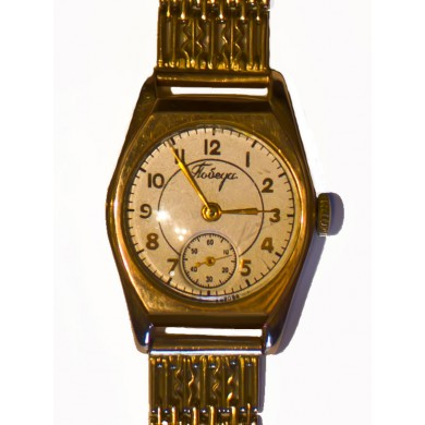 "Men's Gold Hand Watch – ""Victory"" 50s."